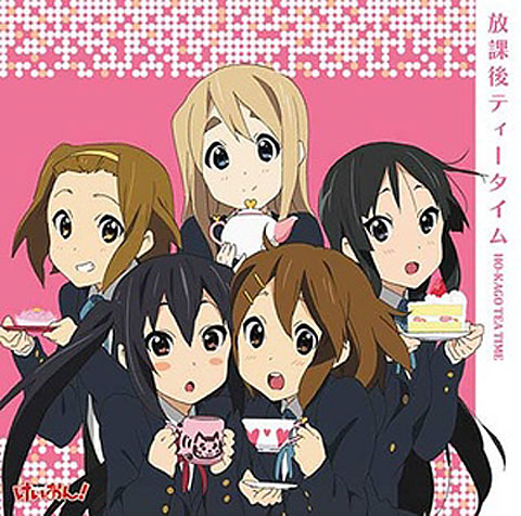 K-on Hokago Teatime Japanese album