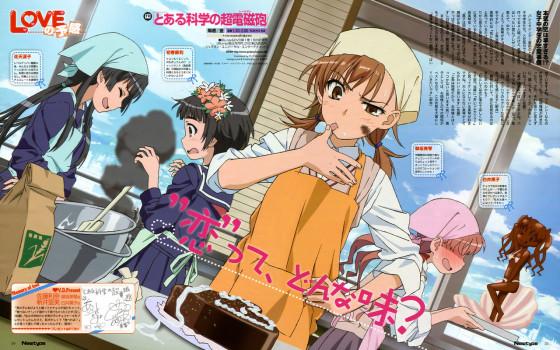 A Certain Scientific Railgun anime wallpaper