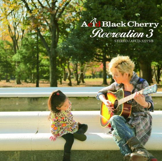 Acid Black Cherry Recreation 3 album cover