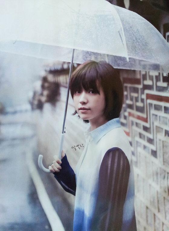 Han Hyo Joo Hallyu Pia Magazine
