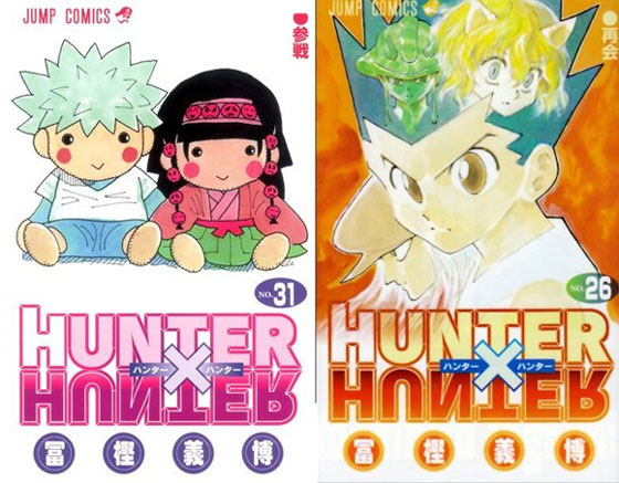 Hunter × Hunter manga