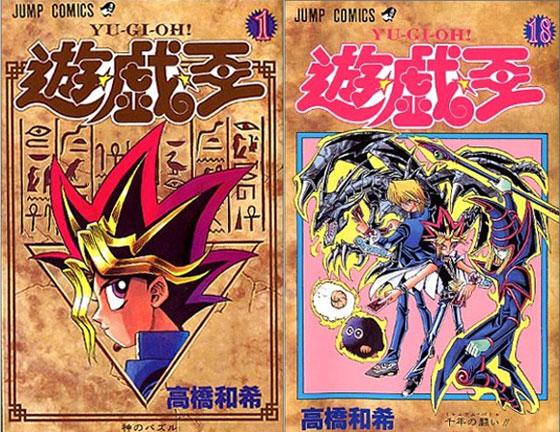 Yu-Gi-Oh manga