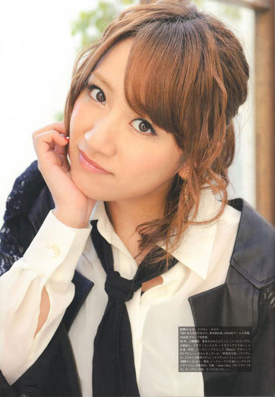 AKB48 Minami Takahashi Screen Magazine