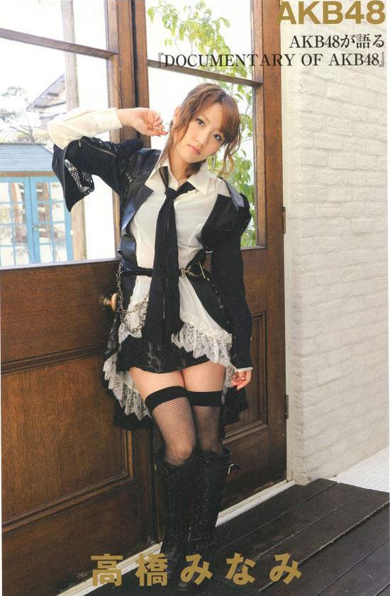 AKB48 Minami Takahashi Japanese Magazine