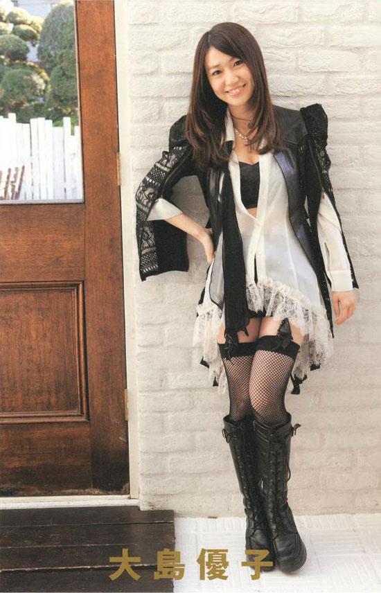 AKB48 Yuko Oshima Japanese Magazine