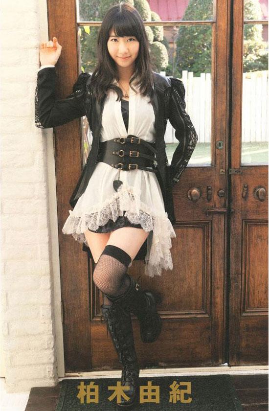 AKB48 Yuki Kashiwagi Japanese Magazine