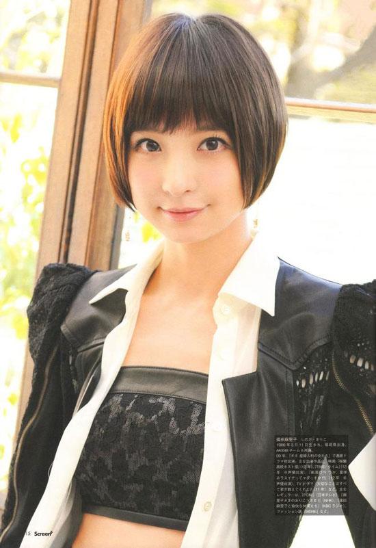 AKB48 Mariko Shinoda Screen Magazine