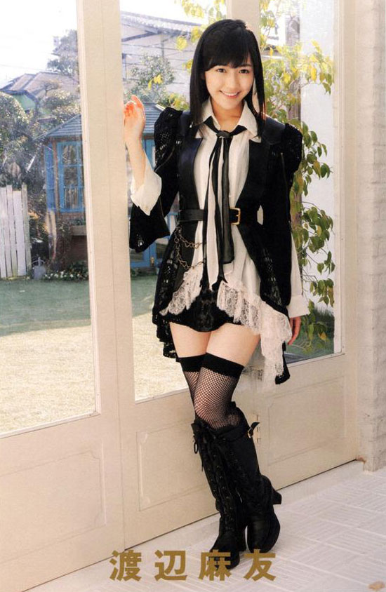AKB48 Mayu Watanabe Japanese Magazine
