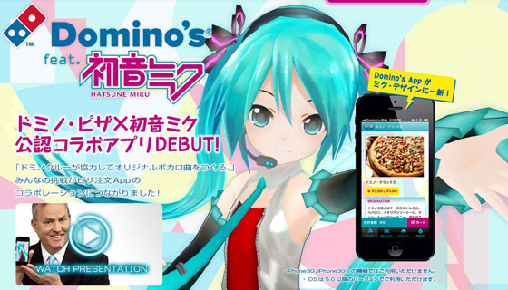 Dominos Pizza Hatsune Miku
