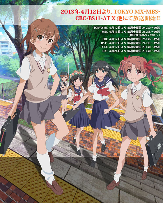 Toaru Kagaku no Railgun S anime