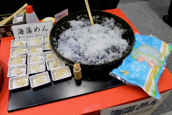 Weird Japanese food seaweed