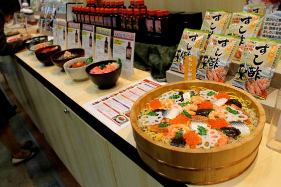 Japanese fake plastic sushi