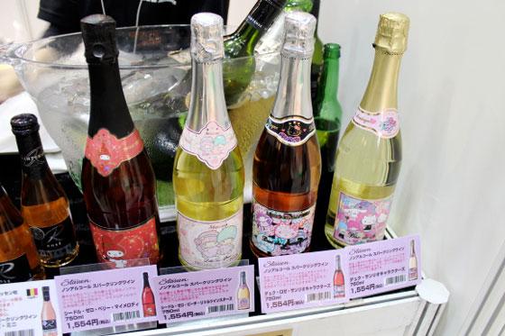 Hello Kitty wine and juice