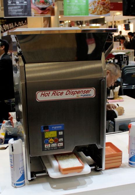 Japanese hot rice dispenser