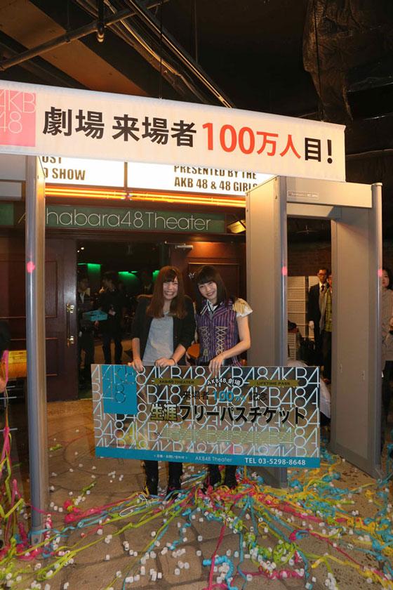 Yui Yokohama AKB48 theater millionth guest