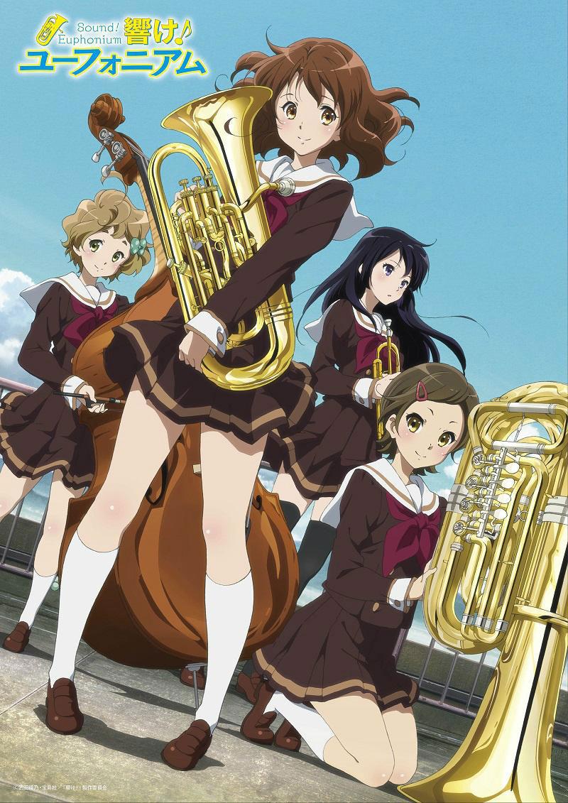 Hibike Euphonium Japanese anime series