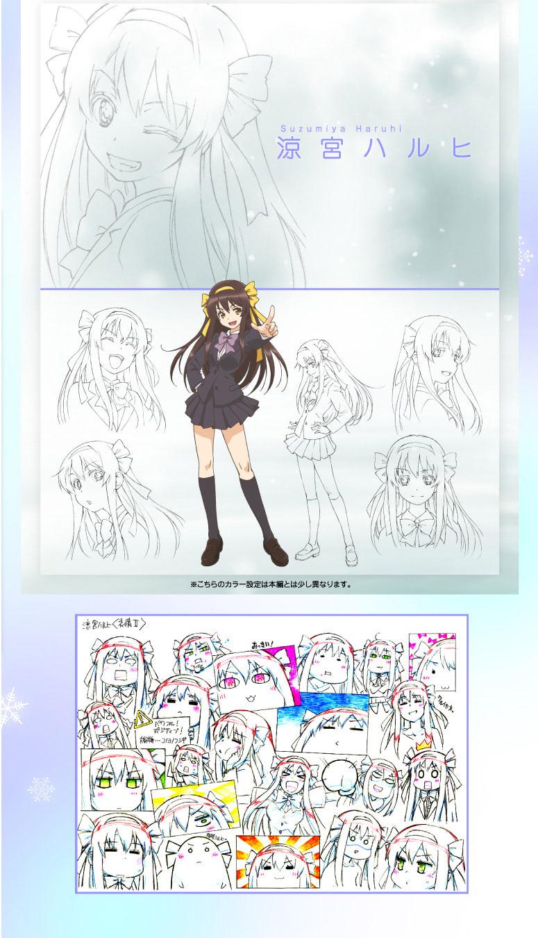 The Disappearance of Nagato Yuki-Chan Haruhi Suzumiya